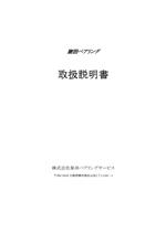 sb_manual